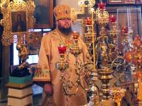 День памяти святителя Льва, Папы Римского