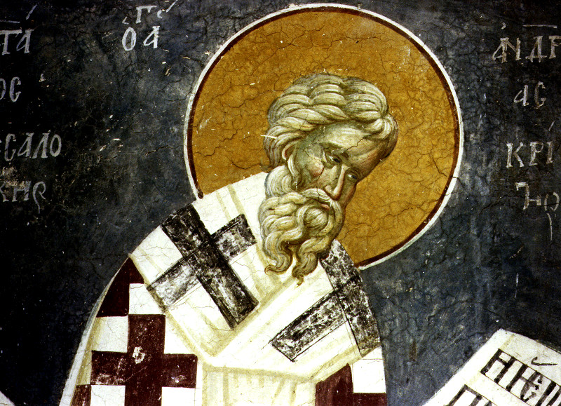 Покаянный канон Андрея Критского