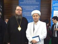 Епископ Петропавловский и Булаевский Владимир принял участие во внеочередной сессии Ассамблеи народа Казахстана