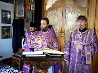 День памяти 40 Севастийских мучеников