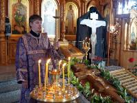 Святый священномучениче Владимире, моли Бога о нас
