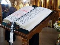 «Мариино стояние» в Вознесенском Кафедральном соборе