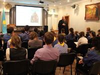 Конференция по истории Средневековья
