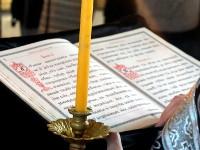 Заключительная пассия в Кафедральном соборе Вознесения Господня