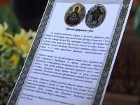 Празднование 50-летия преставления прп. Севастиана Карагандинского в епархии