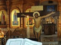 Воспоминание Святых спасительных Страстей Господа нашего Иисуса Христа