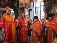 Преполовение Святой Пятидесятницы