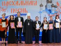 I Всеказахстанский фестиваль «Пасхальная Песнь»