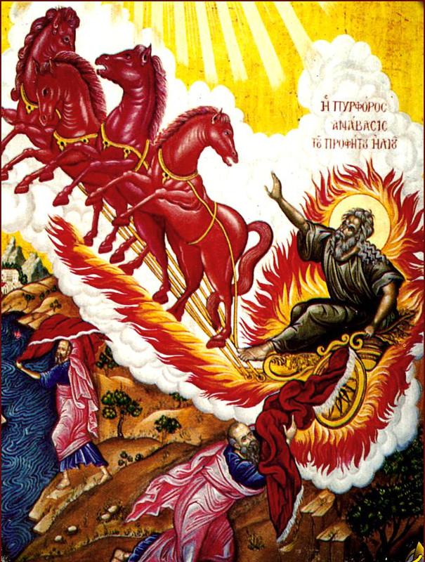 Огненное вознесение Ильи Пророка