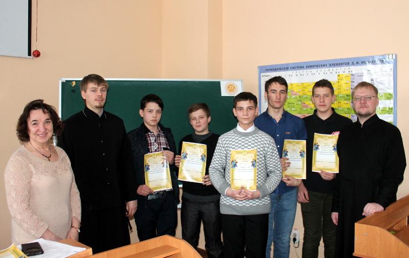 Второй тур олимпиады по основам православного вероучения