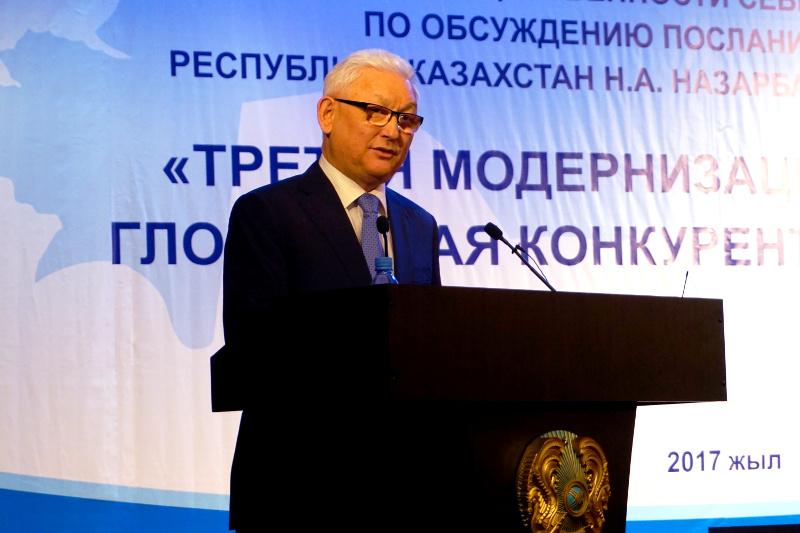 В Петропавловске прошло обсуждение Послания Президента РК народу Казахстана
