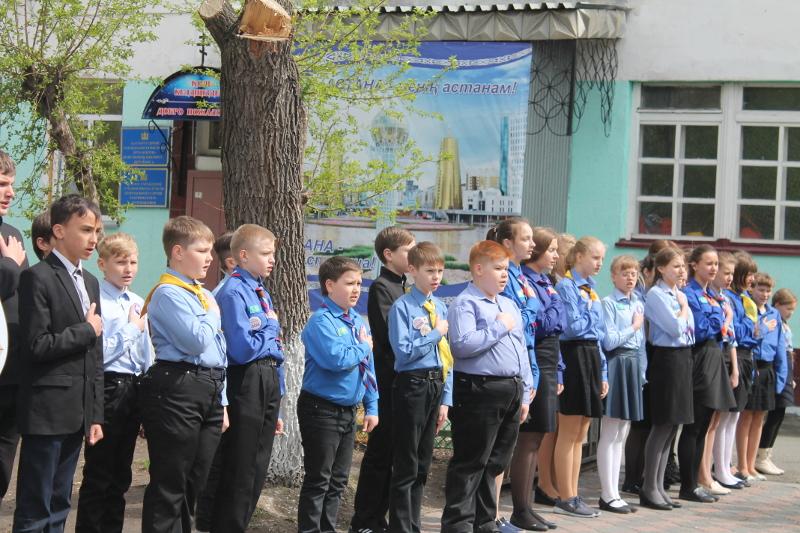 Скаутский торжественный парад