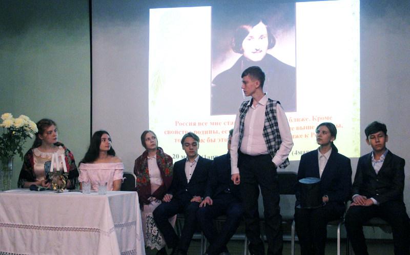Вечер памяти Н. В. Гоголя