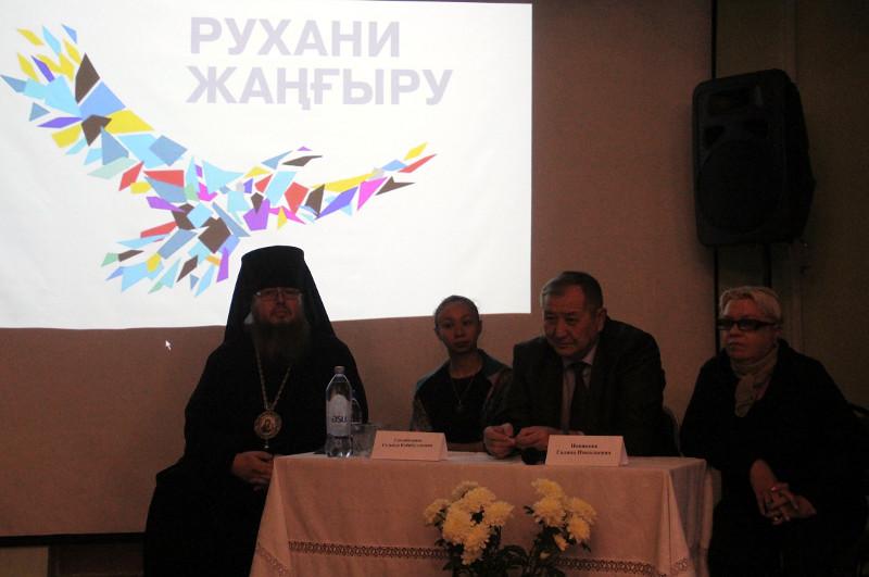 Встреча духовенства Епархии с представителями информационно-разъяснительной группы по вопросам религий