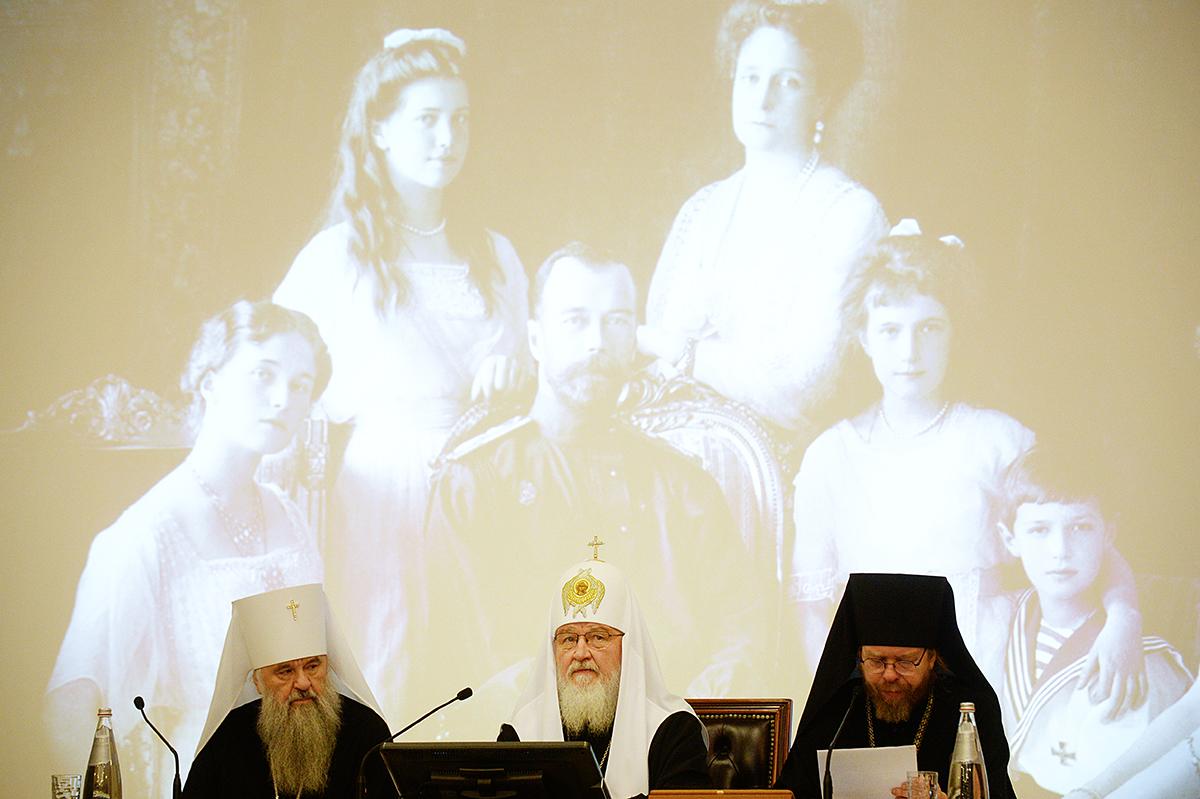 Завершилась работа конференции «Дело об убийстве Царской семьи: новые экспертизы и архивные материалы. Дискуссия»
