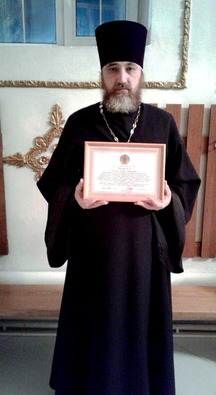 Настоятель Никольского храма села Новоникольское награжден почётной грамотой акима области