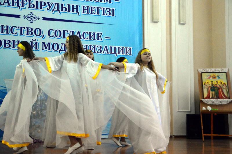 Фестиваль добра и веры