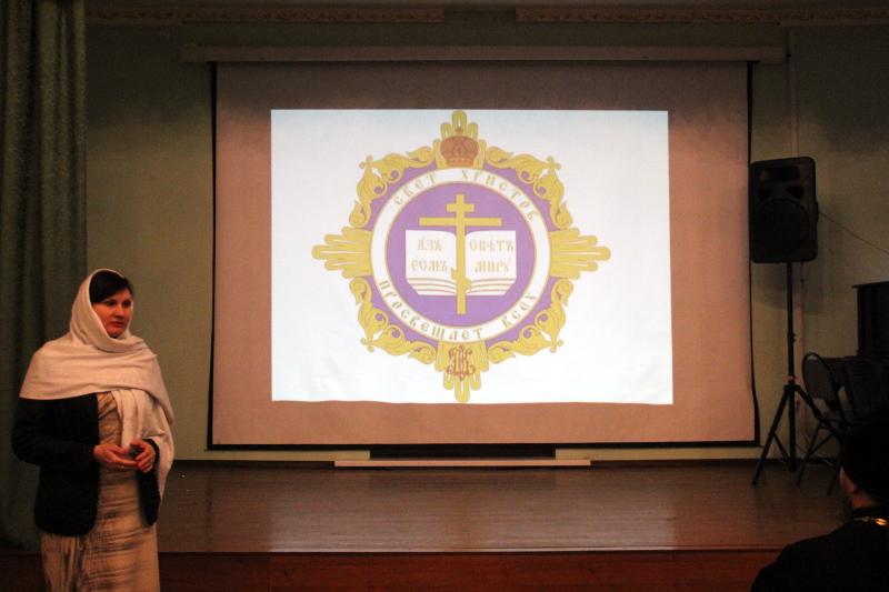 Открытие Недели Православной Молодежи