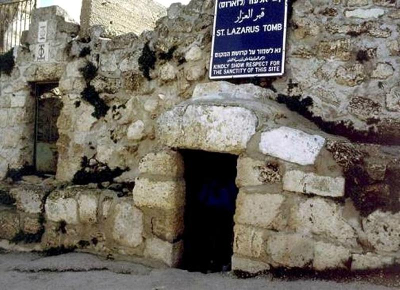 Могила, из которой вышел воскресший Лазарь