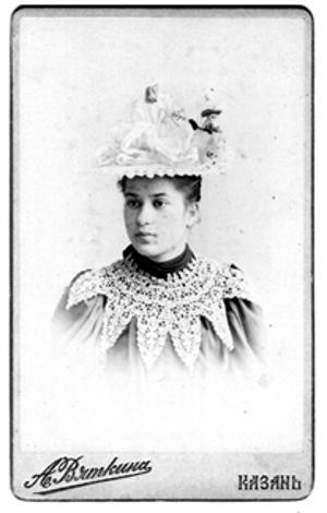 Антонина Ефимовна Воскресенская (Малова). 1897