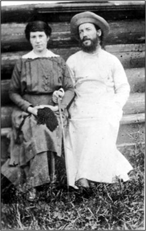 Антонина Ефимовна и Александр Фёдорович. 1910. jpg