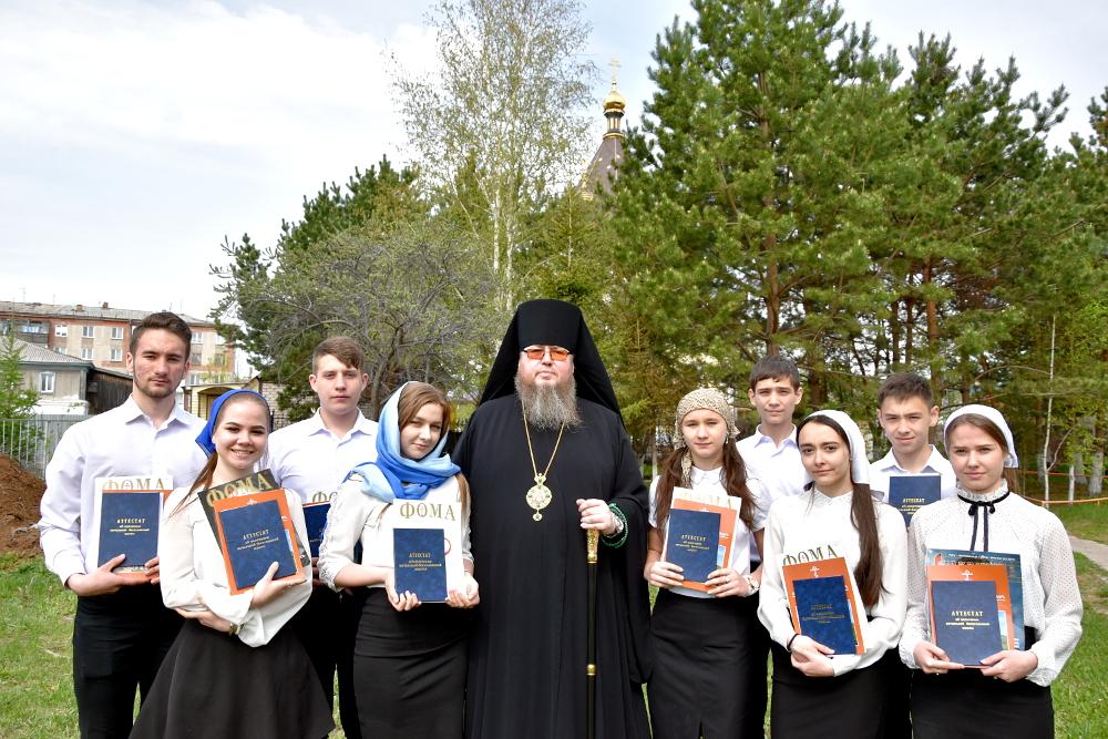 Вручение аттестатов о получении начального богословского образования