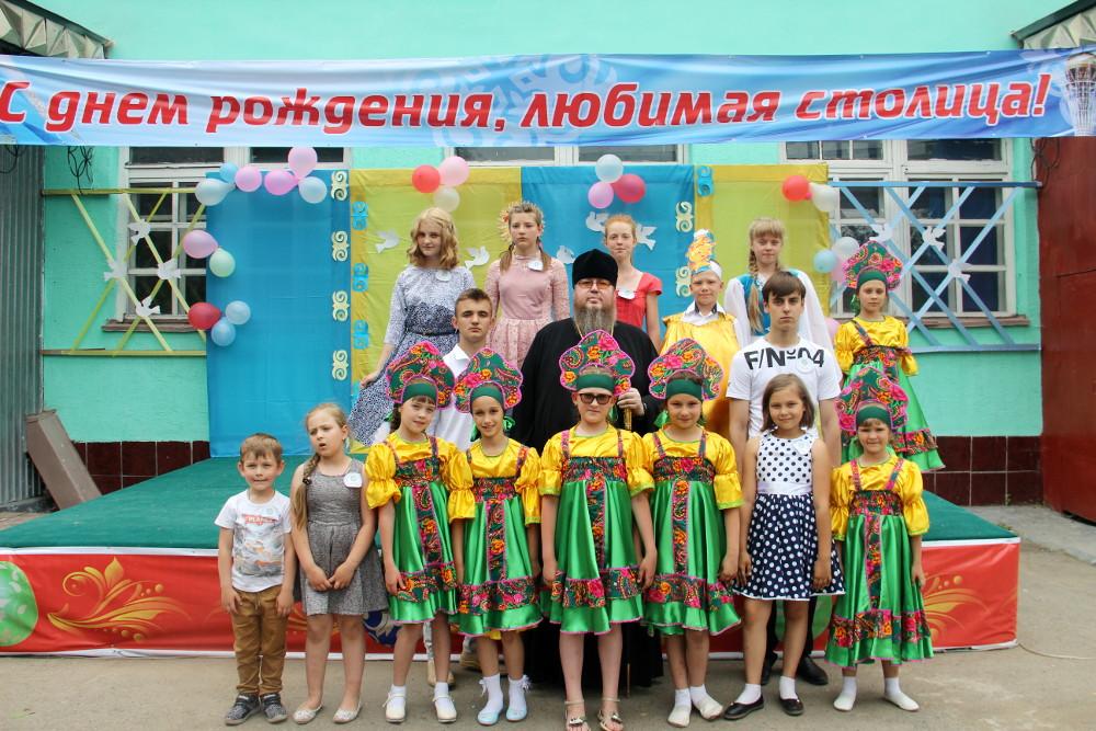 20-летие столицы Республики Казахстан
