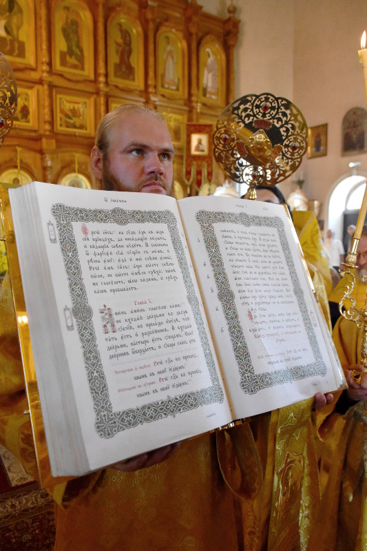 Празднование 1030-летия Крещения Руси в Кафедральном соборе града Петропавловска