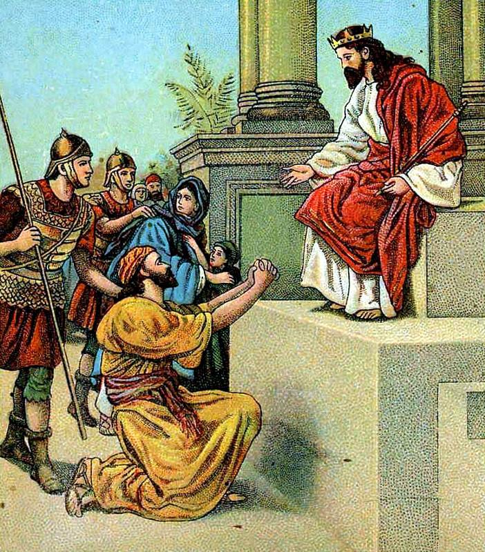 Архиерейское Богослужение в Неделю 11-ю по Пятидесятнице