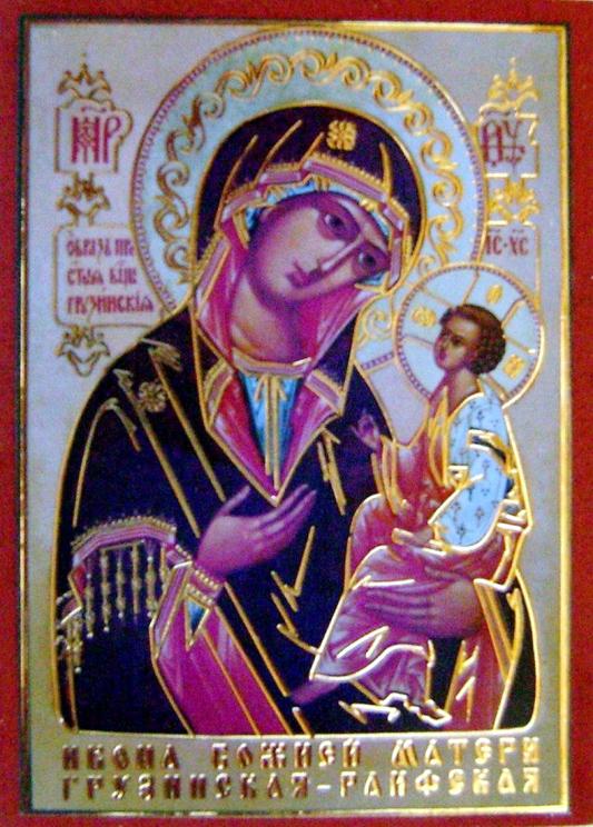 Архиерейское богослужение в праздник Грузинской иконы Божией Матери