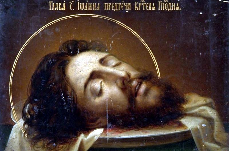 11 сентября Церковь отмечает день усекновения главы Иоанна Крестителя. Приводим размышления протоирея Сергия Снопкова на этот праздник