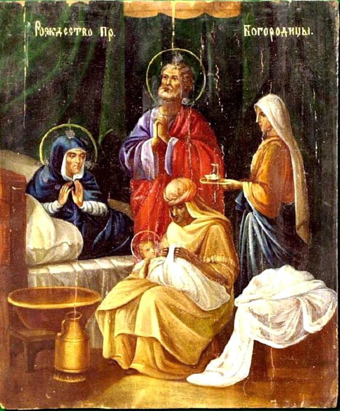 Всенощное Бдение под праздник Рождества Пресвятой Богородицы