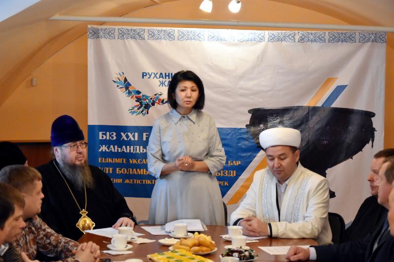Преосвященный епископ Владимир принял участие в праздновании Дня Духовного Согласия