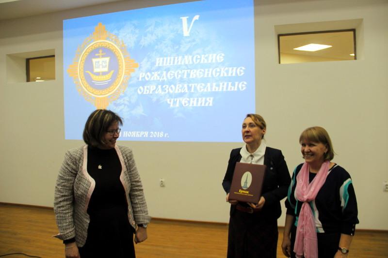 V Региональная научно-практическая конференция «Молодежь: свобода и ответственность»