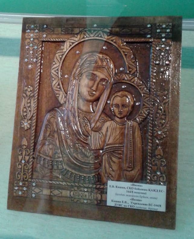 В музеи изобразительных искусств состоялась экспозиция работ осужденных Умит — Надежда