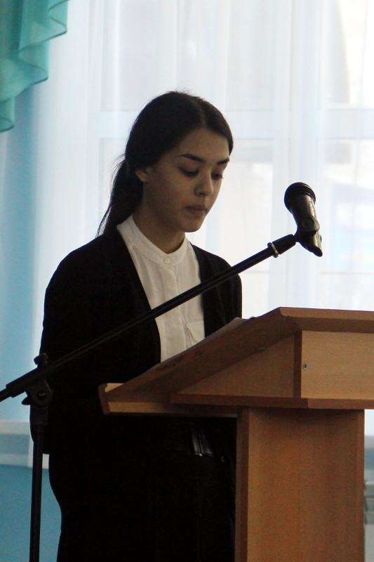 Молодежная научно-практическая конференция