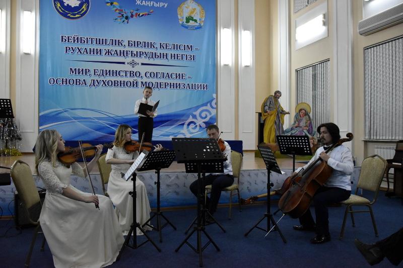 Рождественский концерт классической музыки