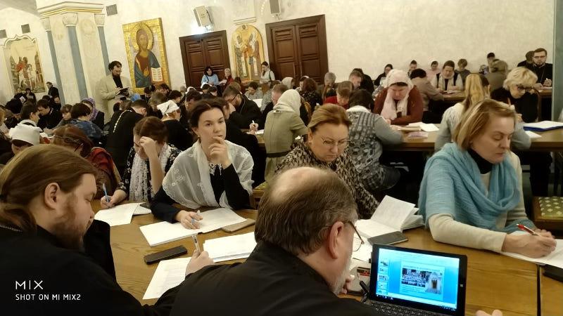 Преосвященнейший епископ Владимир принял участие в работе секции Международных Рождественских чтений «Деятельность Церкви в области образования и катехизации»