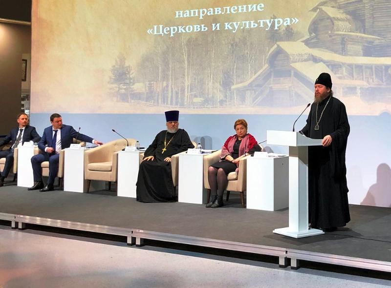 Директор епархиального Музея Церковной истории приняла участие в работе ряда направлений Международных Рождественских образовательных чтений
