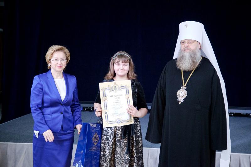 Награждение победителей Международного конкурса детского творчества «Красота Божьего мира»