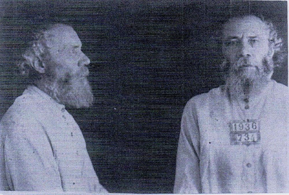 Жизнеописание священномученика протодиакона Иоанна Яковлевича Смирнова