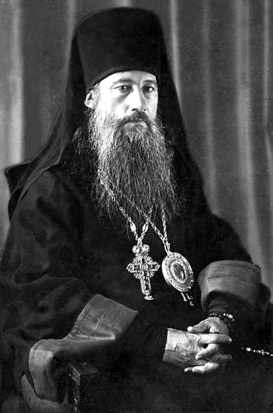 Священномученик Иоанн (Троянский)