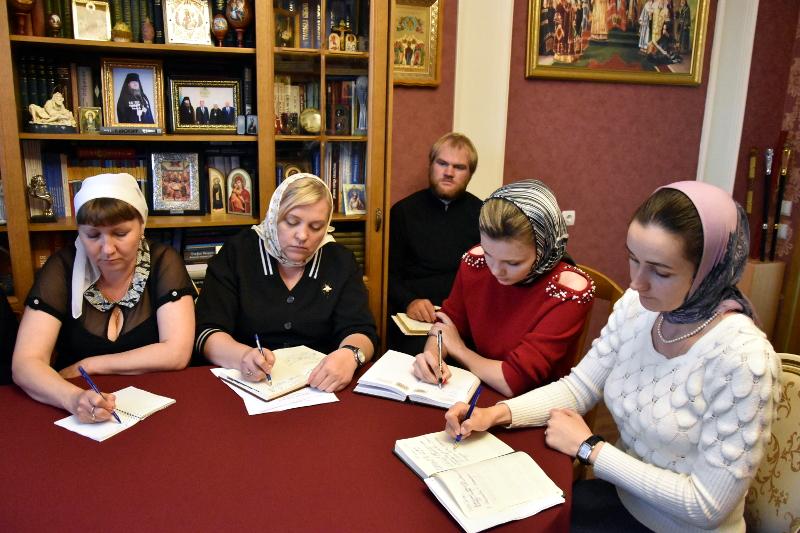 Рабочее совещание в Епархиальном Управлении