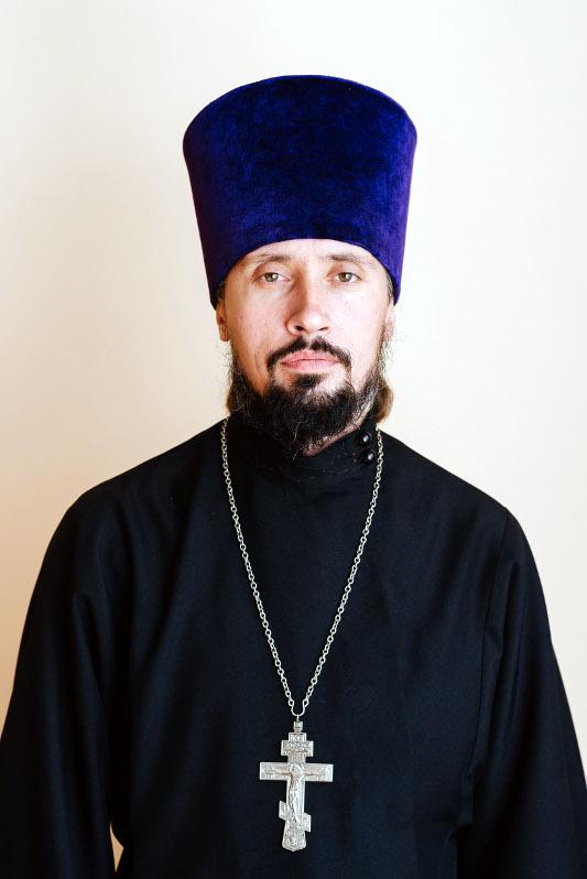 Иерей Евгений Анатольевич Столяров