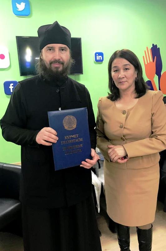 Клирик Петропавловской и Булаевской епархии удостоен почетной грамоты Акима области