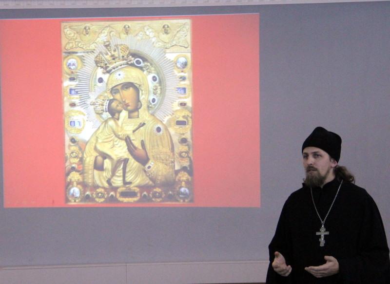 Открытый урок посвященный Феодоровской иконе Божией Матери
