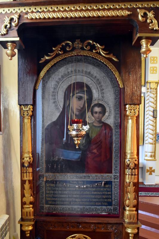Престольный праздник в Казанском храме с. Мамлютка