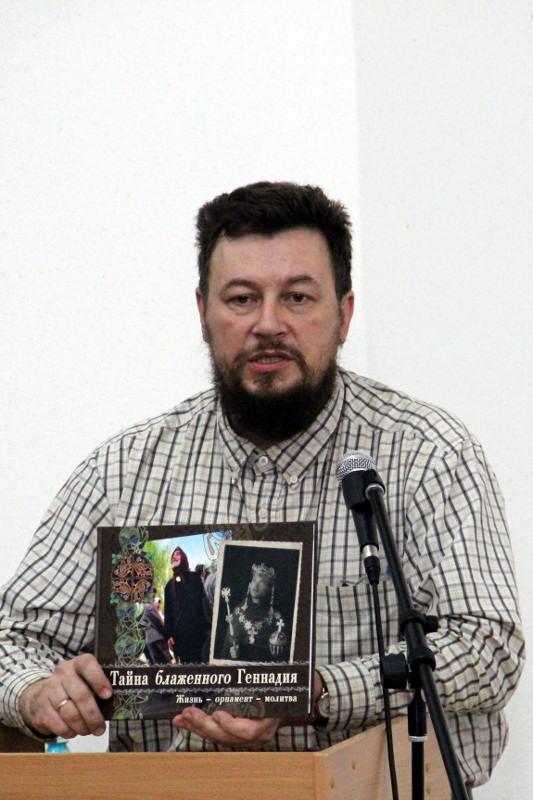 VI Всероссийская научно-практическая конференция «Великая Победа: наследие и наследники»
