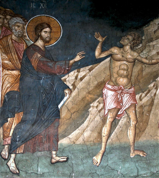 Архиерейская Литургия в Неделю 21-ю по Пятидесятнице