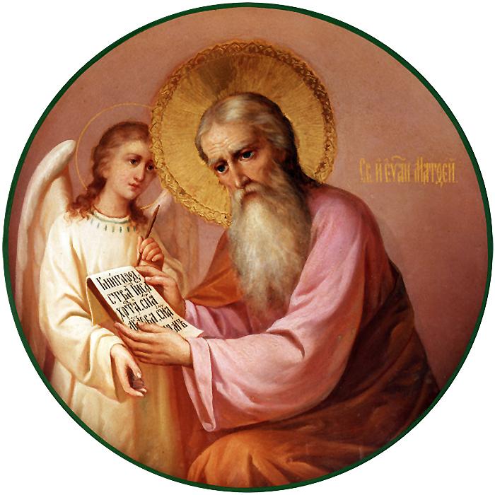 В кафедральном соборе молитвенно почтили память святого апостола и евангелиста Матфея